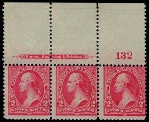 U.S. 1894-97 ISSUES 251  Mint (ID # 81552)