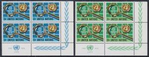 278-79 United Nations 1976 Postal Admin 25th Anniv. Inscription Block MNH
