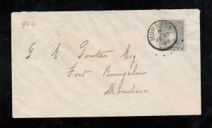 British East Africa #26 (SG #15) Very Fine Used On Cover With Perfect Strike