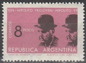 Argentina #779  MNH (S1638)