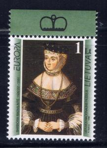 Lithuania 538 NH 1996 Europa issue