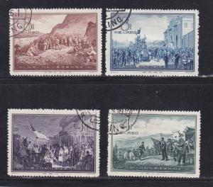 China People's Republic 313-16, F-VF, Used