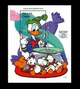 GHANA - 1995 - DISNEY - DONALD DUCK - BIRTHDAY PARTY - MINT - MNH S/SHEET!