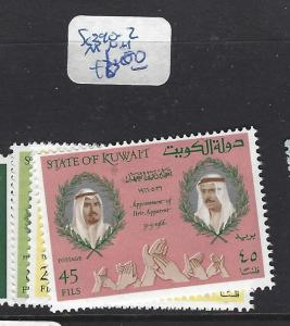 KUWAIT (PP0602B)  SG 390-2    MNH