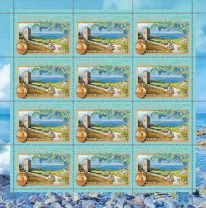 Russia 2021. 2550 years of the city of Feodosia (MNH OG) Miniature Sheet
