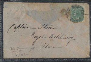 ADEN COVER (P2612B)  INCOMING TO ROYAL ARTILLERY, ADEN 1868 QV INDIA 4A