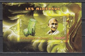 Congo Rep. 2009 issue. Mahatma Gandhi & Minerals, IMPERF s/sheet. ^