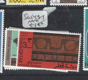 QATAR  (PP2306B)  SG 543-4   MNH