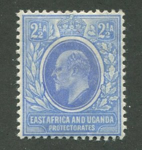 EAST AFRICA & UGANDA PROTECTORATES #20 MINT