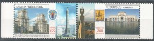 2011 Armenia 747-748Paar Joint issue of Belarus and Armenia