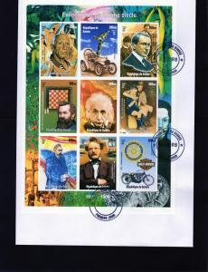 Guinea 1998 CHESS/ROTARY/TRAIN/PICASSO Shlt(9)Imperf.F.D.C.