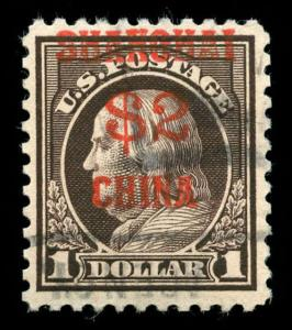 momen: US Stamps #K16 Used PSE Cert Scarce