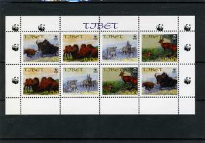 Tibet 1996 WWF Wildlife ANTELOPE Sheet Perforated Mint (NH)