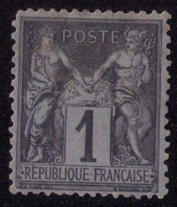 France Yvert 83c Unused ,Mint ,No Gum Type II Sage Black On Cobalt Very Fine