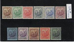 BARBADOS SCOTT #152-158/160-164 1921-24 PARTIAL SET- WMK 4-WMK 3- MINT HINGED