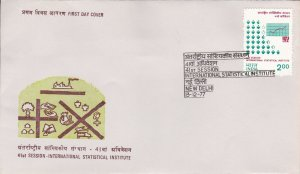 INDF232) FDC India  1977, 41st Session - International Statistical Institute