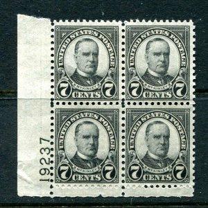 US Sc 639 7¢ Mckinley 1927 Mint Block of 4 Rotary Press MNH  CV $20.00