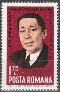 Romania #2481  MNH F-VF   (SU7010)