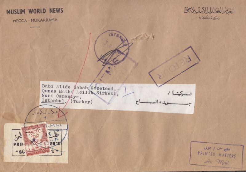 1974 Saudi Arabia Retuned Cover from MECCA  addressed to TURKEY franked by 1p Of