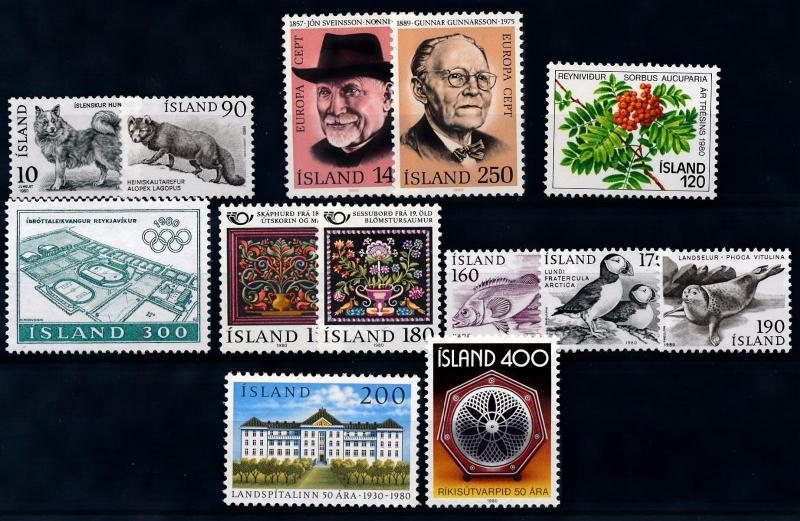 [68602] Iceland 1980 Complete Year Set  MNH