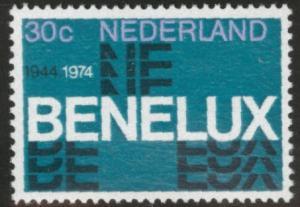 Netherlands Scott 518 MNH** 1974 BENELUX stamp