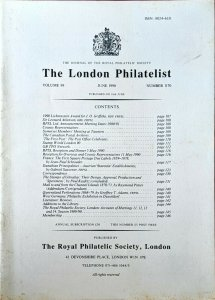 DANUBIAN PRINCIPALITIES - THE AUSTRIAN STAROSTIE ESTABLISHMENTS Postal History