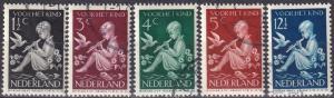 Netherlands #B108-12 F-VF Used CV $3.30 (A19957)