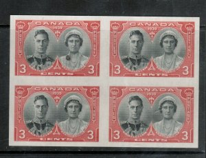 Canada #248a Extra Fine Never Hinged Imperf Block **With Certificate**