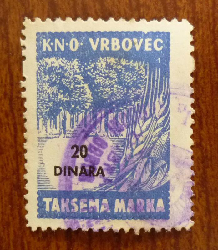 Croatia in Yugoslavia Local Revenue Stamp VRBOVEC! J31