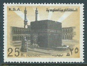 Saudi Arabia, Sc #695, 25h Used