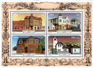 SWA - 1981 Lüderitz Buildings MS MNH SG MS385