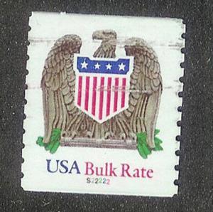 US #2604 Eagle and Shield Used PNC Single plate #S22222