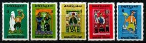 TUNISIA SC# 539-543 MNH