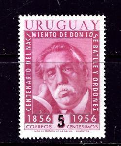 Uruguay 626 MNH 1958 surcharge