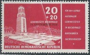 Germany DDR B43 (mh) 20+20pf Buchenwald memorial w/ovpt (1958)