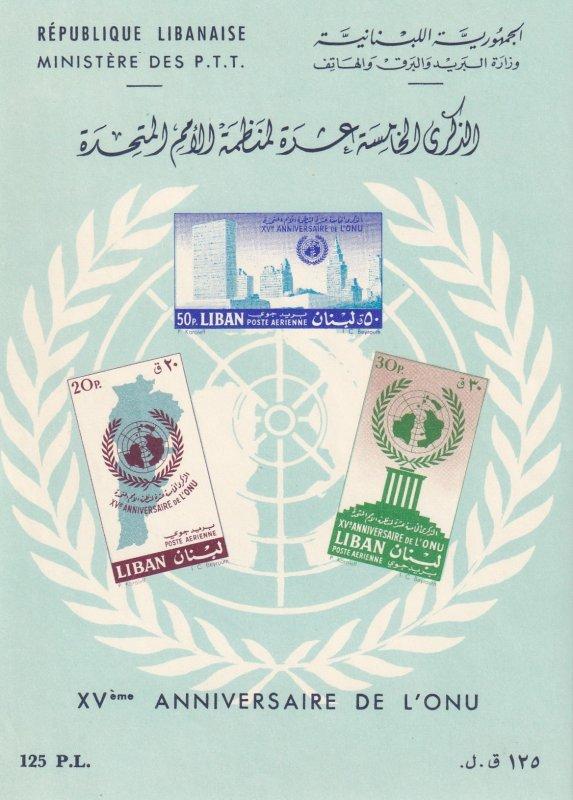 Lebanon #C308  MNH CV $9.00 (Z1709L)
