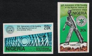 Nigeria 25th Anniversary of Nigerian Institute of International Affairs 2v