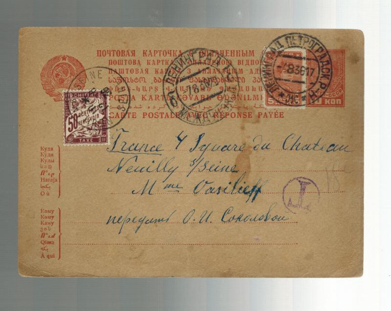 1936 Moscow RUSSIA USSR Postal Stationery Postcard Cover to France Postage Due