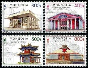 HERRICKSTAMP NEW ISSUES MONGOLIA Architecture 2020