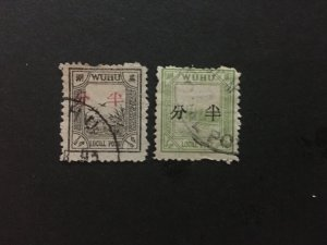 China stamp set, used, imperial local, Genuine, List 1529
