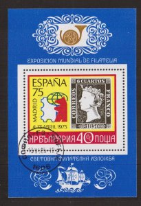 Bulgaria   #2228   cancelled  1975  sheet Espana 75 stamp exhibition