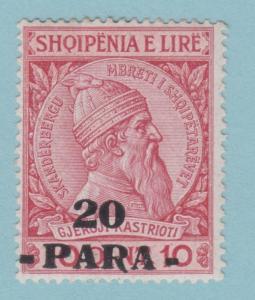 Albania 49 Mint Hinged OG * - No Faults Very Fine !
