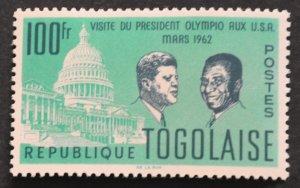 DYNAMITE Stamps: Togo Scott #437 – MNH