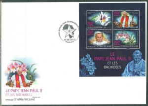 CENTRAL AFRICA  2013 ORCHIDS & POPE JOHN PAUL II   SHEET FIRST DAY COVER