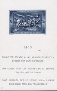 Switzerland 1945 'Lifeboat Making a Rescue' Souvenir Sheet. XF/NH/(**) Pristine