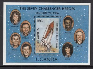 Uganda 568 Space Souvenir Sheet MNH VF