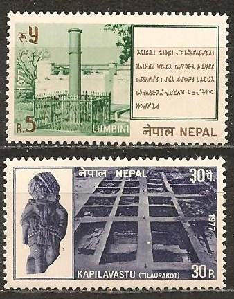 Nepal #329-30 Mint Never Hinged VF (ST654)