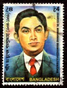 Bangladesh TK.4/- Shaheed Dr. Muhammad Shamsuzzoha 2000 Sc.601 Used (#1)