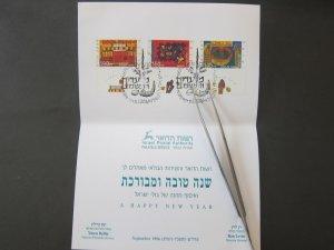 Israel 1996 Sc 1284-86 mxicard