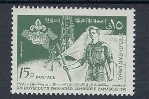 1970 Syria Pan Arab Scout Jamboree